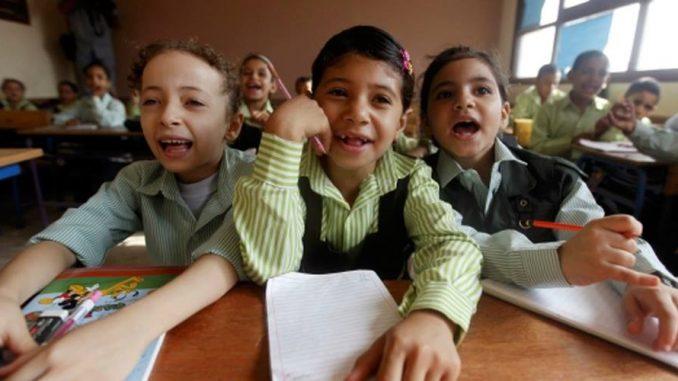 Egypt English Teaching Volunteer Project