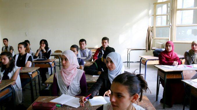Teaching Volunteer Project Algeria